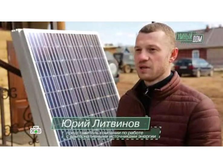 """Солнечные батареи. Передача """"Умный дом"""" с Юлией Высоцкой"""