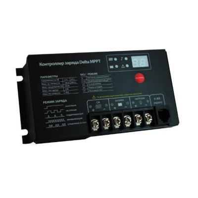 Контроллер заряда DELTA  MPPT 2410